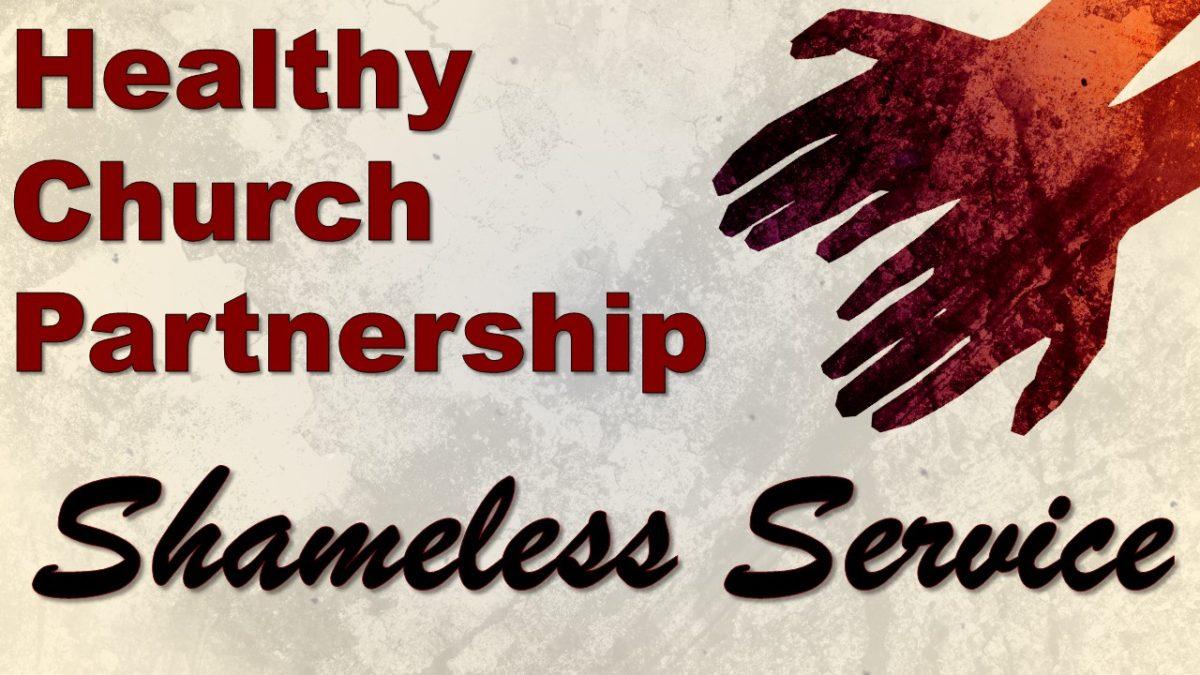 Shameless Service: John 13.1-17